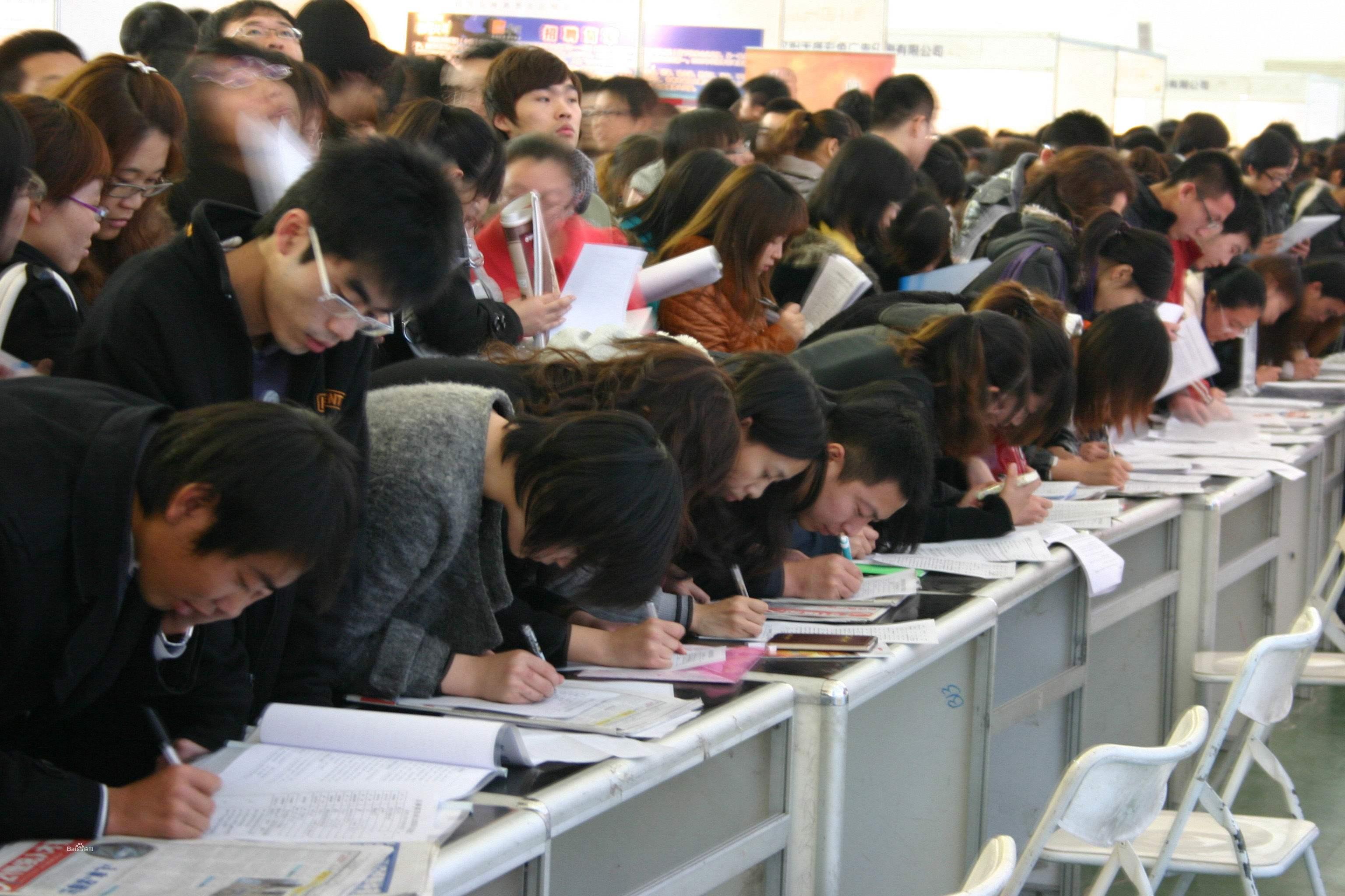济宁人力资源市场发布现场招聘会日程