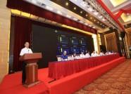展示禁毒工作新成果 全国易制毒化学品管制工作会议在潍坊召开