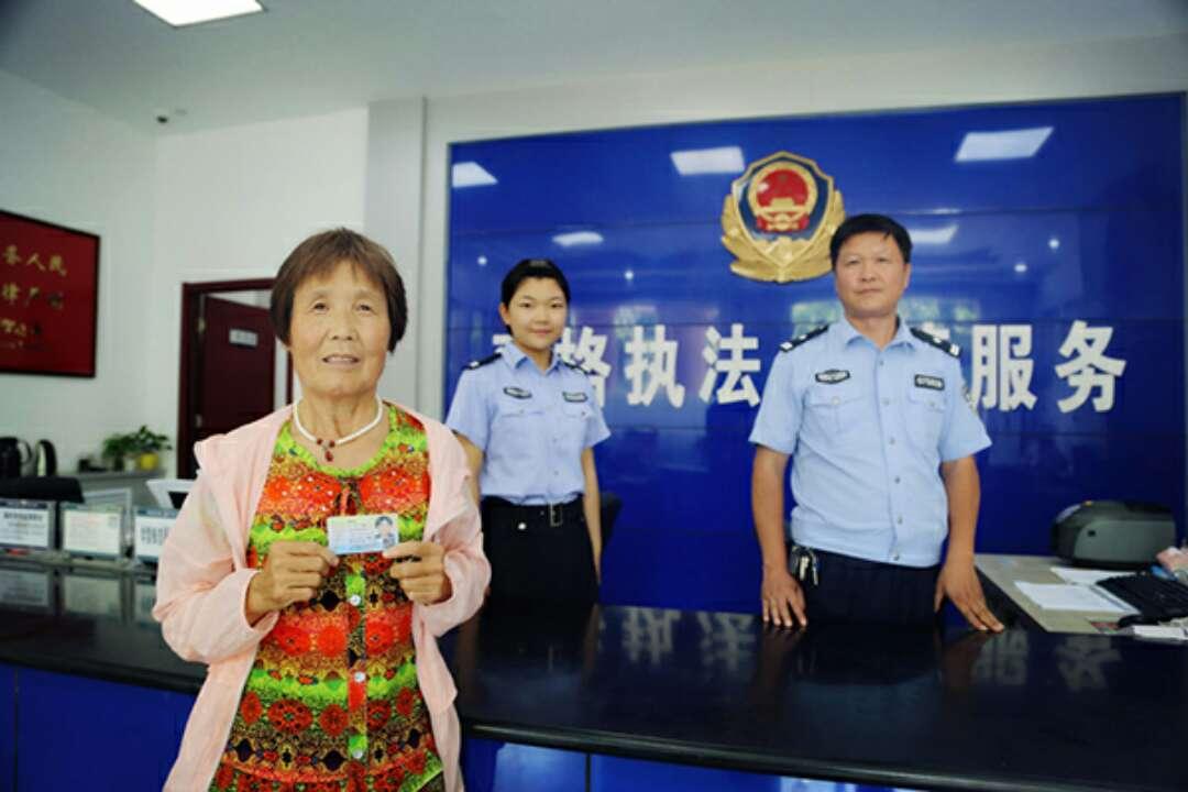 莒南颁发首张由临沂市县级公安机关制作的居住证