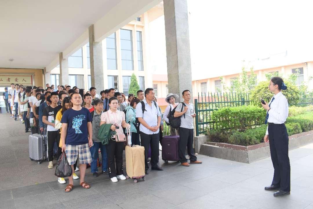 7月1日再调图 兖州站新增旅客列车2对