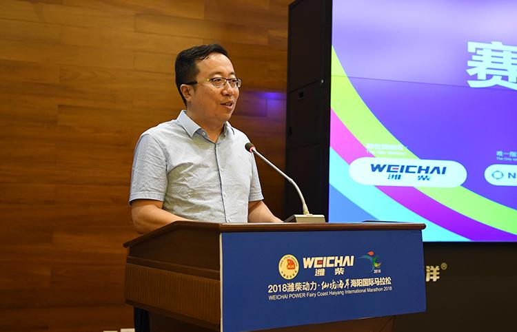 谭鲁民:构建融媒新生态直播矩阵 助力2018海阳国际马拉松