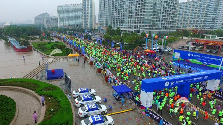 """马拉松跑出""""海阳""""模式 体育+旅游启动产业升级新引擎"""