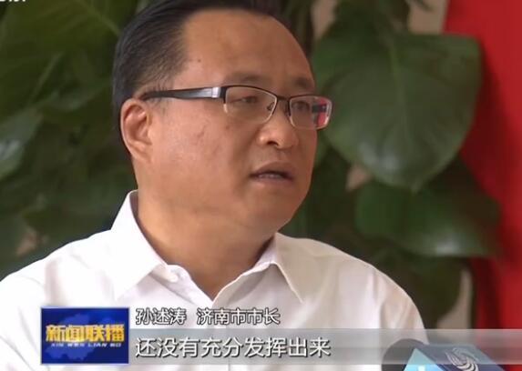 【牢记嘱托 走在前列】济南:创新引领动能转换 重塑省会发展新优势