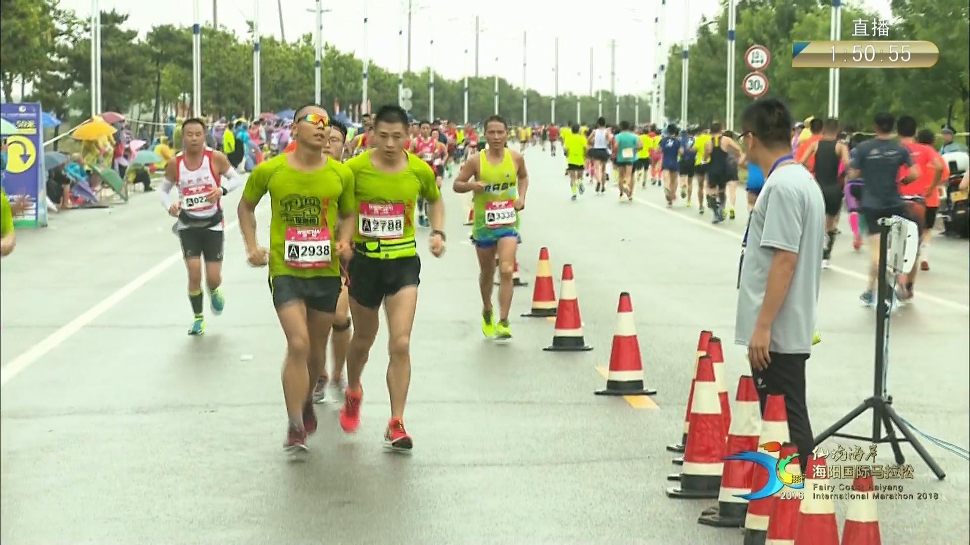 40秒|感动!盲人跑者参与马拉松诠释运动精神