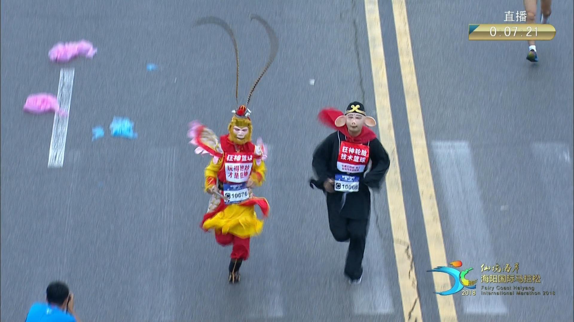 27秒|有趣!选手化身孙悟空猪八戒驰骋马拉松赛场