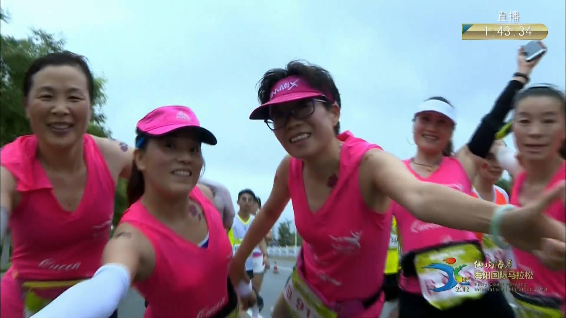 60秒丨给我的快乐特写!一个镜头分享海阳国际马拉松欢乐赛道