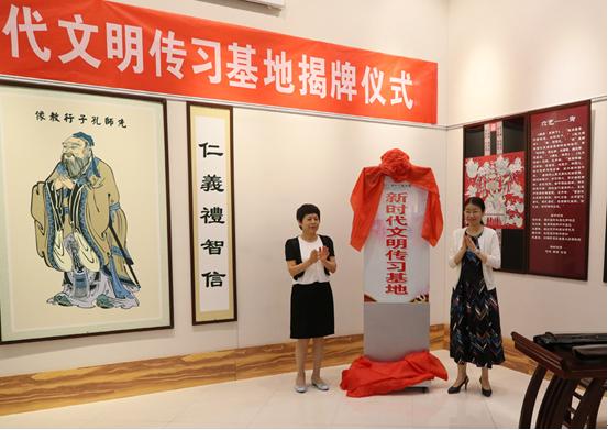 """潍坊市首家""""新时代文明传习基地""""在市图书馆揭牌"""