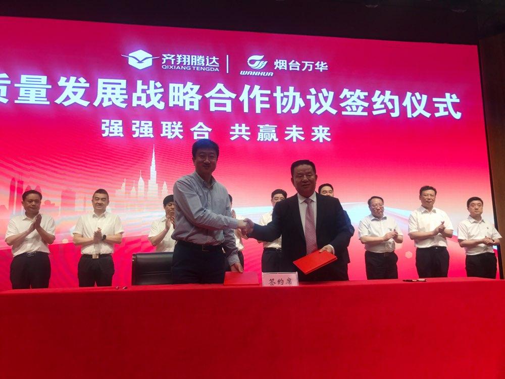淄博齐翔化工169项技改技措项目 完成后年节电8592万度