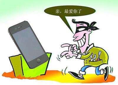"""淄博:蟊贼瞄上门头房 午休空当""""摸""""走店员手机"""