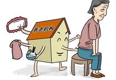 淄博4家养老机构公示为第二批长期护理保险定点护理机构
