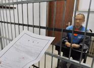 郭永波团伙涉黑恶案件又有多人被检察机关批准逮捕