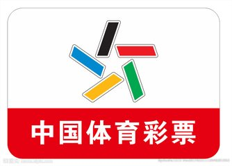 体育彩票公益金如何支配,潍坊公布2017年度使用情况