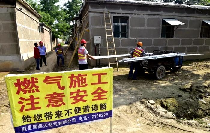 冠县冬季清洁取暖工作全面启动 计划改造18324户