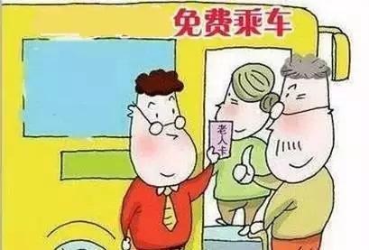 潍坊老年免费乘车卡开始年审 11月30日截止