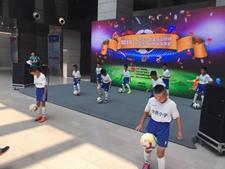 2018中德青少年足球国际研学交流计划活动启动