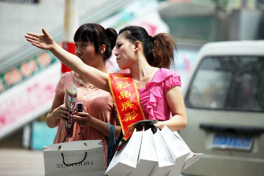"""淄博:街边摊点教你投资理财?小心""""披着羊皮的狼"""""""