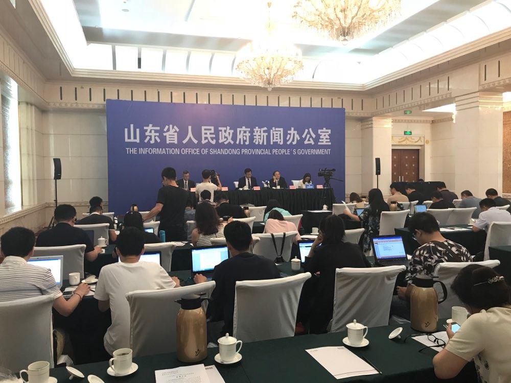 日照市承办2项第24届省运会 将申办第25届省运会