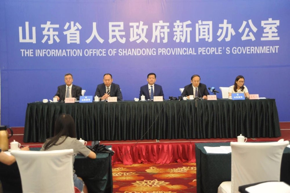 二十四届省运会10月12日开幕 淄博承办10个项目决赛