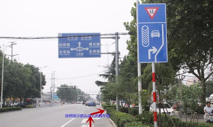 """临清人注意!三和路红星路交叉路口实施""""借道右转""""通行"""