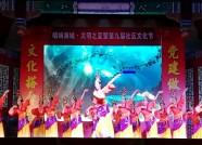 """电影、京剧、歌舞轮番上演 潍坊潍城区""""文明之夏""""活动表出炉"""