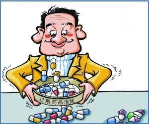 淄博多家单位因销售劣药假药、使用过期医疗器械等被通报