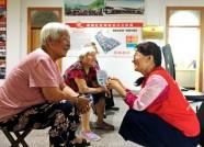 """扫码就能找到家人 潍坊131位老人领到""""黄手环"""""""