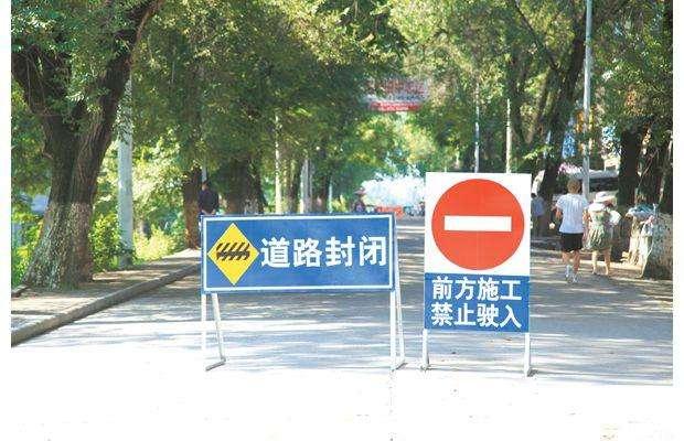 @枣庄人!抱犊崮旅游大道部分路段今日起封闭施工