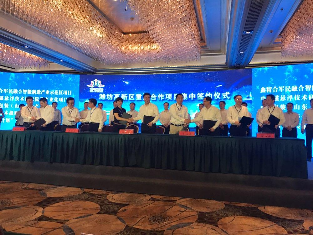 潍坊高新区强力集聚高质量发展新动能 40个重点项目总投资67.9亿元