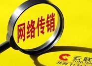 """滨城区检察院依法批捕两名""""云联惠传销案""""犯罪嫌疑人"""