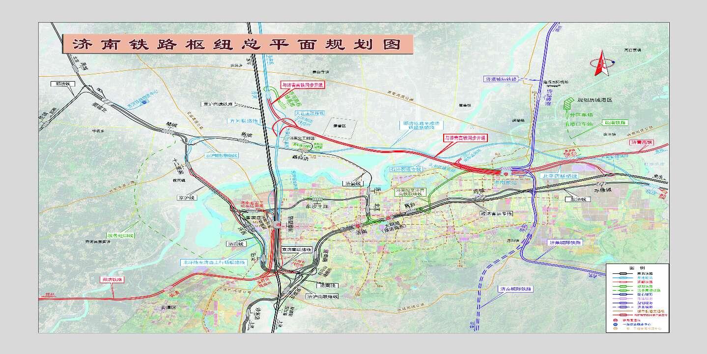 石济高铁枢纽工程开始铺轨 青岛至石家庄将2小时到达