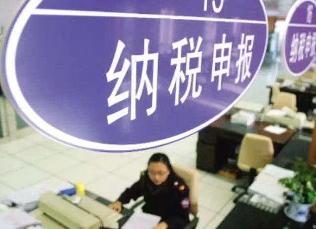 枣庄前五个月重点纳税企业纳税额比去年同期多7.28亿
