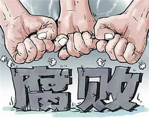 曲阜一村干部贪污库区移民补助被移诉