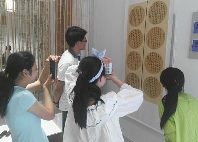 第七届山东青年书法精品展开展   170幅作品亮相枣庄