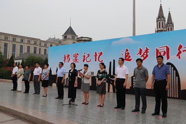 """济南历城区纪念改革开放40年 """"453""""重点工作档案图片展开幕"""