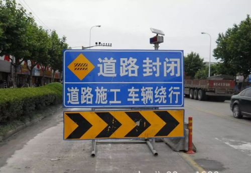 注意!聊城这条路7月6日起封闭施工!过往车辆请绕行