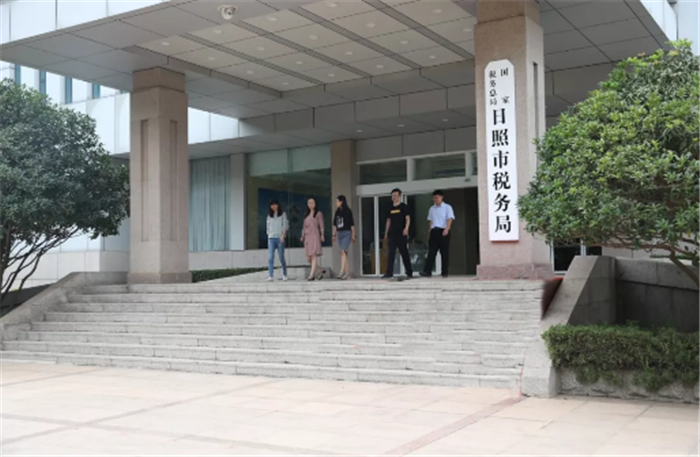 国家税务总局日照市税务局挂牌成立