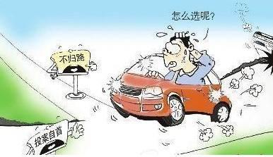 """淄博男子报警称""""店铺被盗"""" 却把自己送进了班房"""
