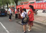 父母在不野游丨肥城新城街道赵庄社区开展宣传预防青少年溺水
