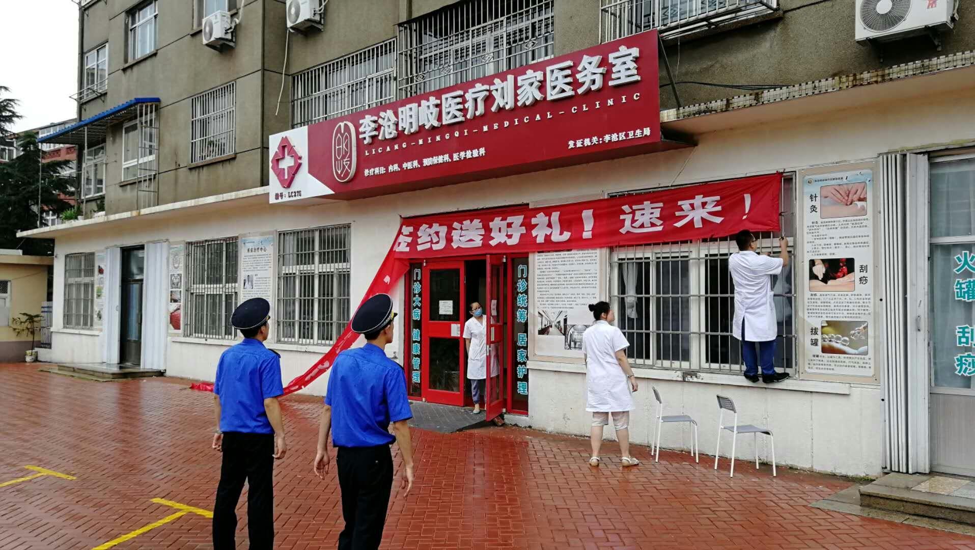 """遏制违法违章现象""""反弹回潮"""" 青岛城管持续提升市容秩序"""