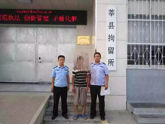 微信群里公开辱骂他人 莘县一男子被依法行拘
