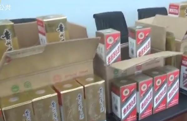 专偷地下室高档烟酒 济南警方破案追回47瓶茅台酒