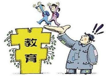 山东幼儿园生均公用经费财政拨款标准确定 最低每生每年710元
