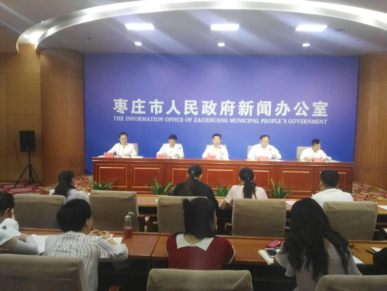 枣庄市初中学业水平考试成绩将于7月10日公布