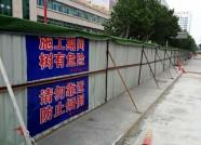 """潍坊潍州路施工下周实现""""东西交替"""" 施工期间远离行道树"""
