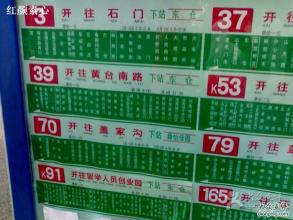 济南公交将持续推出多项便民举措 开通多路BRT