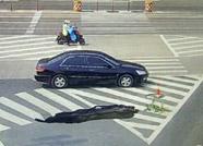 滨州黄河五路新立河西路路面塌陷 请过往车辆注意绕行
