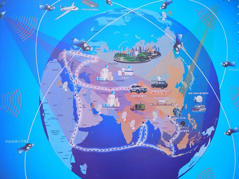 青岛打造陆、海、空全方位空间通讯产业基地