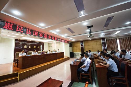 """滨州惠民首个高标准""""职工之家""""揭牌成立"""