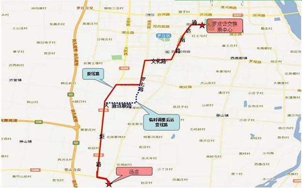 注意!临沂K69和K219路公交临时调整运营线路