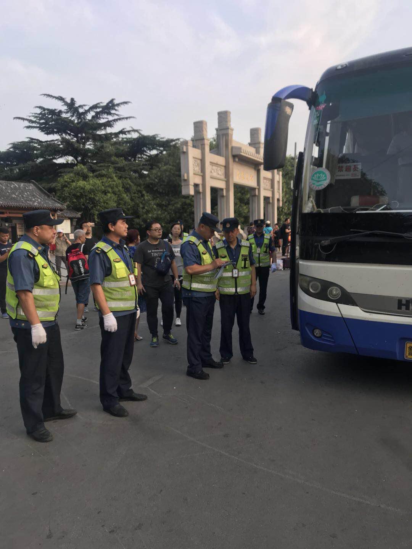 济南全力保障暑期旅游市场客运安全 查扣黑车两辆